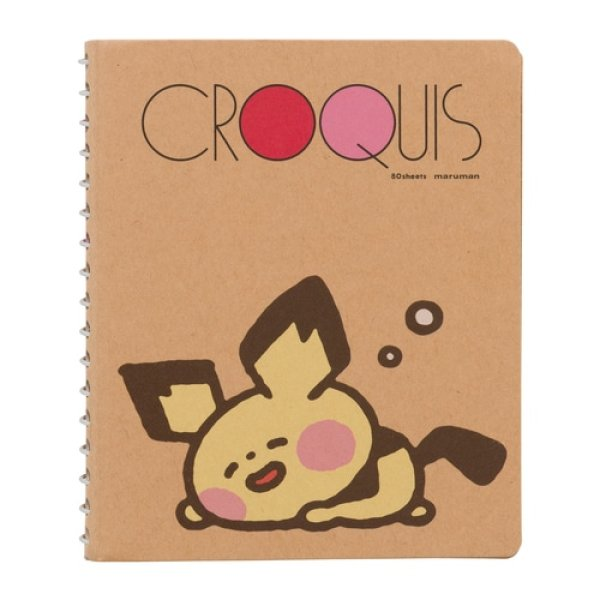 Photo1: Pokemon Center 2020 Pokemon Yurutto vol.3 Mini CROQUIS book Pichu (1)