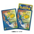 Photo1: Pokemon Center Original Card Game Sleeve Pikachu and Cramorant 64 sleeves (1)