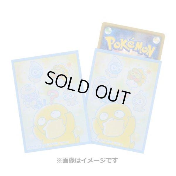 Photo1: Pokemon Center Original Card Game Sleeve Psyduck No-Tenki 64 sleeves (1)