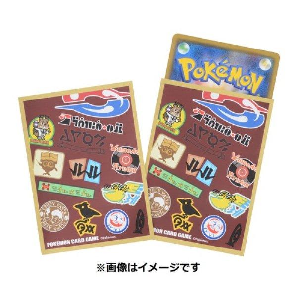 Photo1: Pokemon Center Original Card Game Sleeve Trainers Champion Leon Premium mat ver. 64 sleeves (1)