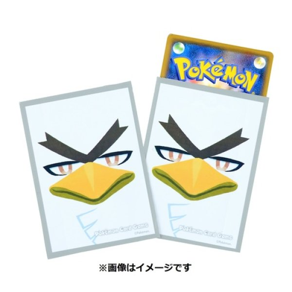 Photo1: Pokemon Center Original Card Game Sleeve Farfetch'd Campaign Sirfetch'd 64 sleeves (1)