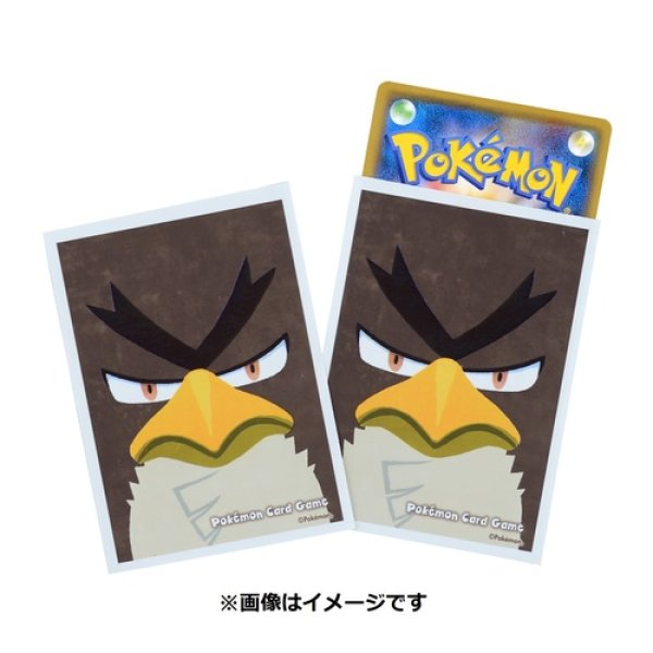 Photo1: Pokemon Center Original Card Game Sleeve Farfetch'd Campaign Galar Farfetch'd 64 sleeves (1)