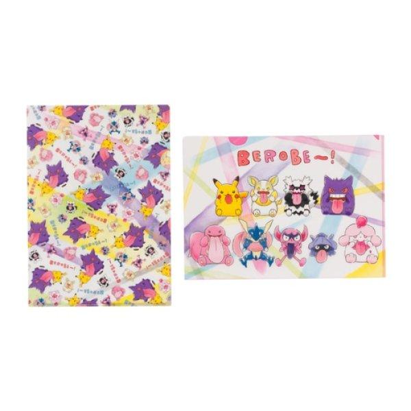 Photo1: Pokemon Center 2020 BEROBE ~! A4 Size Clear File Folder 2 pcs (1)