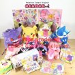 Photo3: Pokemon Center 2020 BEROBE ~! Plush Socks for Women 23 - 25 cm 1 Pair Greninja (3)