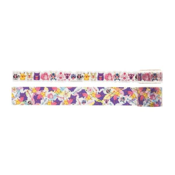 Photo1: Pokemon Center 2020 BEROBE ~! Sticky Paper Masking Tape (1)