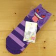 Photo2: Pokemon Center 2020 BEROBE ~! Plush Socks for Women 23 - 25 cm 1 Pair Gengar (2)