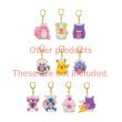 Photo3: Pokemon Center 2020 BEROBE ~! Acrylic Charm Key chain #10 Pikachu Gengar (3)