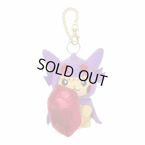 Photo1: Pokemon Center 2015 Poncho Pikachu Series Mega Sableye Ver. Plush Mascot Keychain (1)