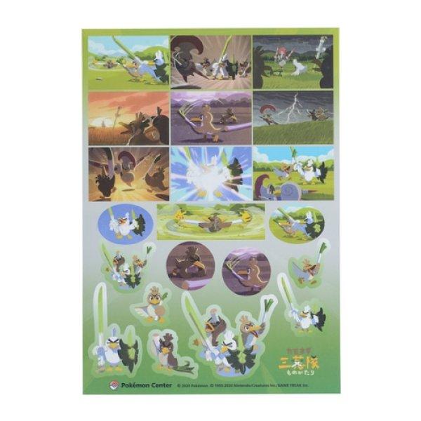 Photo1: Pokemon Center 2020 Farfetch'd Campaign Sticker Sheet (1)