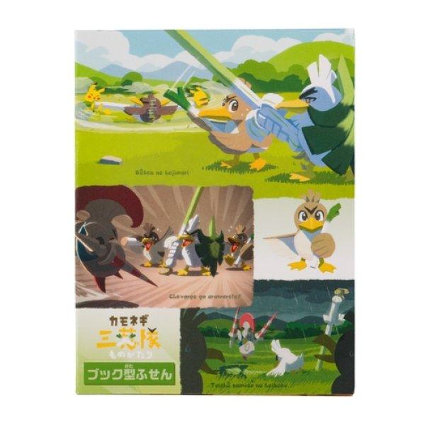 Photo1: Pokemon Center 2020 Farfetch'd Campaign Sticky note (1)