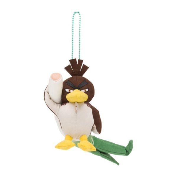 Photo1: Pokemon Center 2020 Farfetch'd Campaign Galarian Farfetch'd Plush Mascot Key Chain (1)