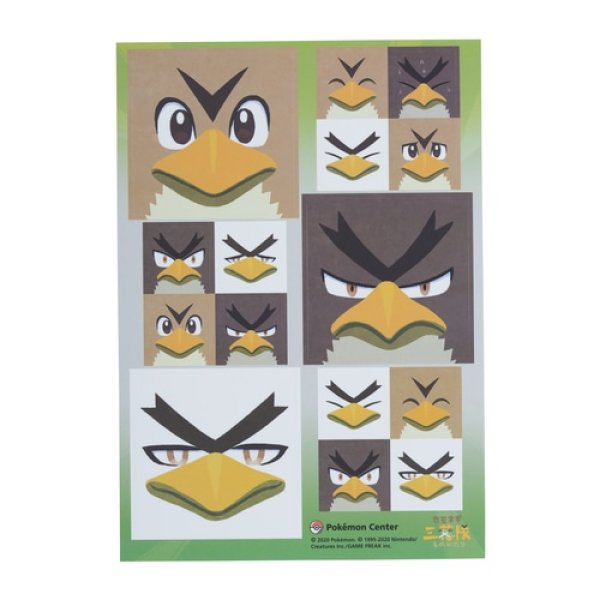 Photo1: Pokemon Center 2020 Farfetch'd Campaign Sticker Sheet Face ver. (1)