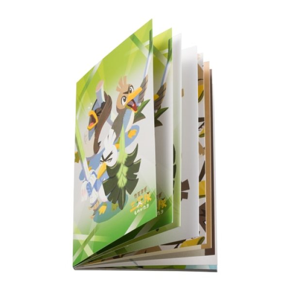 Photo1: Pokemon Center 2020 Farfetch'd Campaign Postcards book (1)