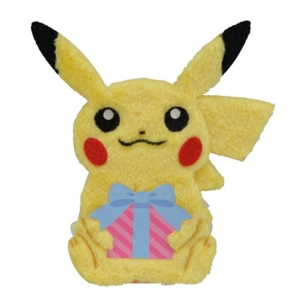 Photo1: Pokemon Center 2021 Greeting card Mofumofu Pikachu Message card (1)