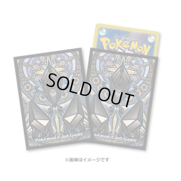 Photo1: Pokemon Center Original Card Game Sleeve Necrozma Premium Gloass ver. 64 sleeves (1)
