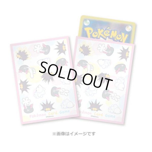 Photo1: Pokemon Center Original Card Game Sleeve Pyukumuku Pincurchin Snom 64 sleeves (1)