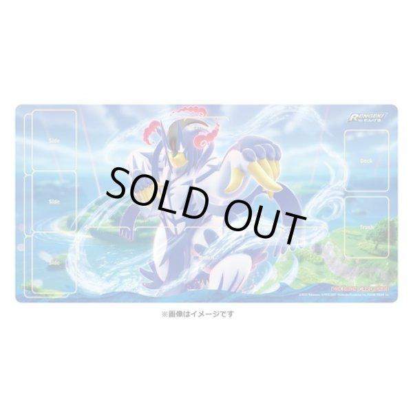 Photo1: Pokemon Center Original Card Game Rubber play mat Gigantamax Urshifu Rapid Strike Style (1)