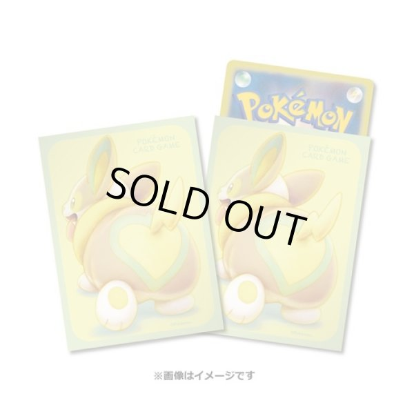 Photo1: Pokemon Center Original Card Game Sleeve Yamper 64 sleeves (1)
