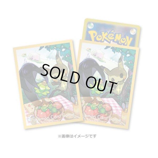 Photo1: Pokemon Center Original Card Game Sleeve Naughty Mimikyu 64 sleeves (1)
