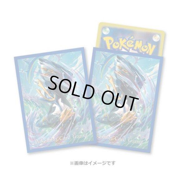 Photo1: Pokemon Center Original Card Game Sleeve Empoleon 64 sleeves (1)