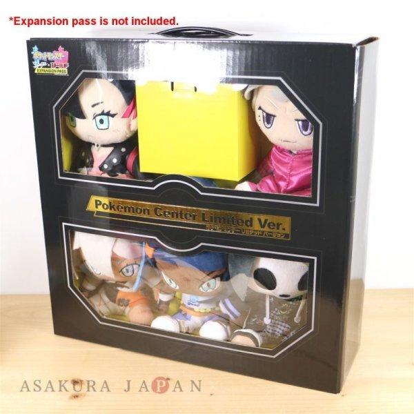Photo1: Pokemon Center 2020 Pokemon Trainers Plush doll Marnie Bede Nessa Bea Allist 5pcs Limited Set (1)