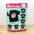 Photo3: Pokemon Center 2020 Pokemon Trainers T-shirt collection Erika Vileplume (3)
