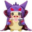Photo1: Pokemon Center 2020 Halloween Galar Garden Morpeko Plush doll (1)