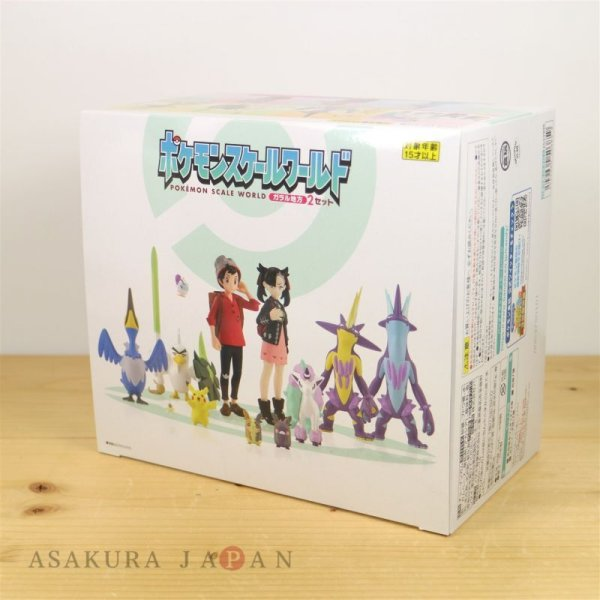 Photo1: BANDAI POKEMON SCALE WORLD Galar edition vol.2 set 1/20 Figure (1)