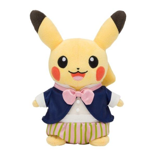 Photo1: Pokemon Center 2021 Pokemon Mysterious Tea Party Pikachu Plush doll (1)