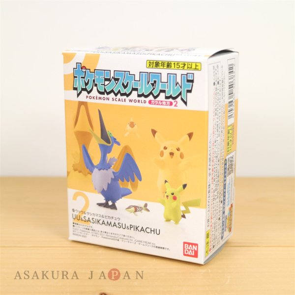 "Photo1: BANDAI POKEMON SCALE WORLD Galar edition vol.2 ""Pikachu & Cramorant & Arrokuda"" 1/20 Figure (1)"