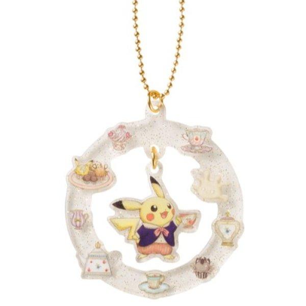 Photo1: Pokemon Center 2021 Pokemon Mysterious Tea Party Acrylic Charm Key chain #1 Pikachu (1)