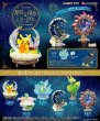 Photo3: Pokemon 2020 Starry Night Starium vol.1 set of 6 Figure Complete set Mini Figure (3)