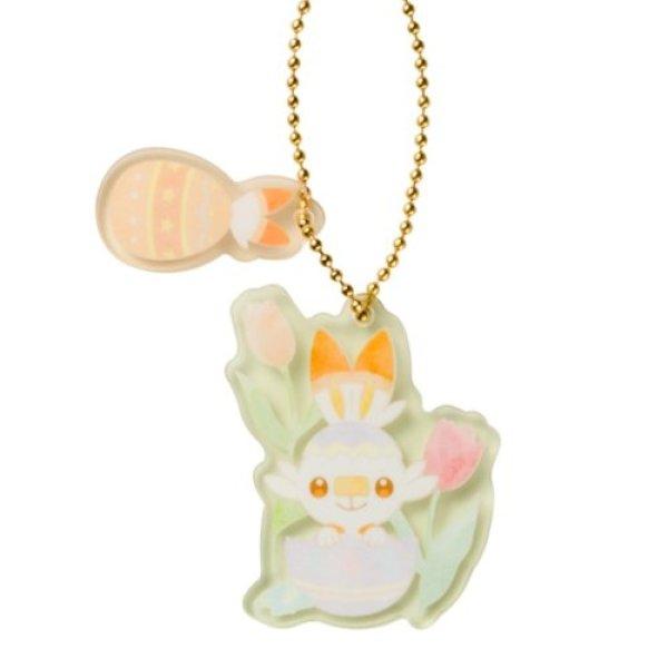 Photo1: Pokemon Center 2021 Happy Easter Basket Key chain with Egg-shaped case Scorbunny ver. (1)