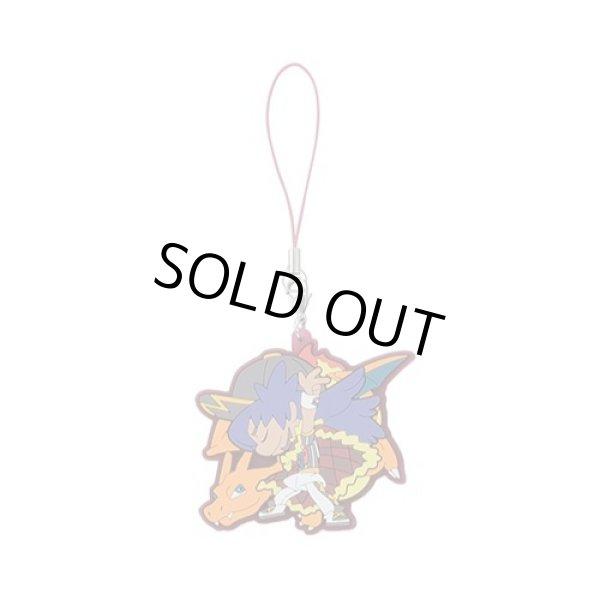 Photo1: Pokemon Center 2020 Pokemon Trainers Rubber strap Charm Key chain Leon Charizard (1)