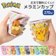 Photo4: Pokemon 2020 Tableware Melamine Cup Morpeko 270 ml (4)