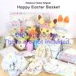 Photo4: Pokemon Center 2021 Happy Easter Basket Hair bands Scrunchie Yellow (4)