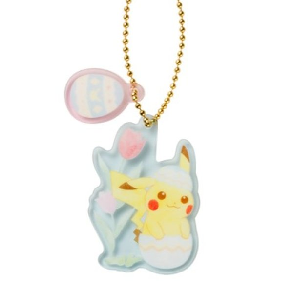 Photo1: Pokemon Center 2021 Happy Easter Basket Key chain with Egg-shaped case Blue Pikachu ver. (1)