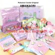 Photo4: Pokemon Center 2021 AMAIKAORI Assorted Mini Sticker set with case (4)