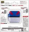 Photo2: Pokemon Nintendo Switch Card Pod 2 in Super ball Holder Storage (2)
