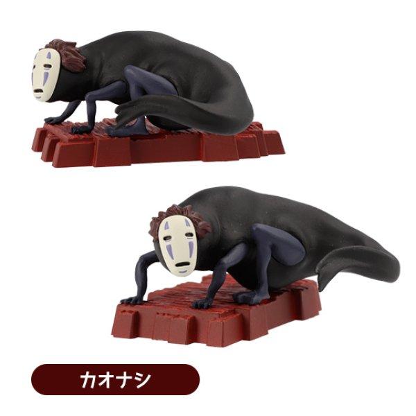 Photo1: Studio Ghibli Spirited Away Figure Collection DX #5 Kaonashi No Face (1)