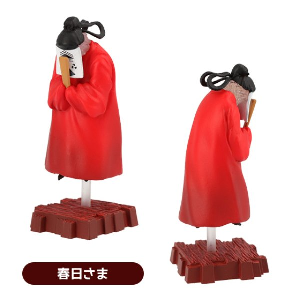 Photo1: Studio Ghibli Spirited Away Figure Collection DX #3 Kasuga-sama (1)