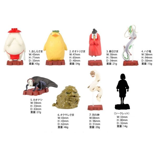 Photo1: Studio Ghibli Spirited Away Figure Collection DX 8 pcs Complete set (1)