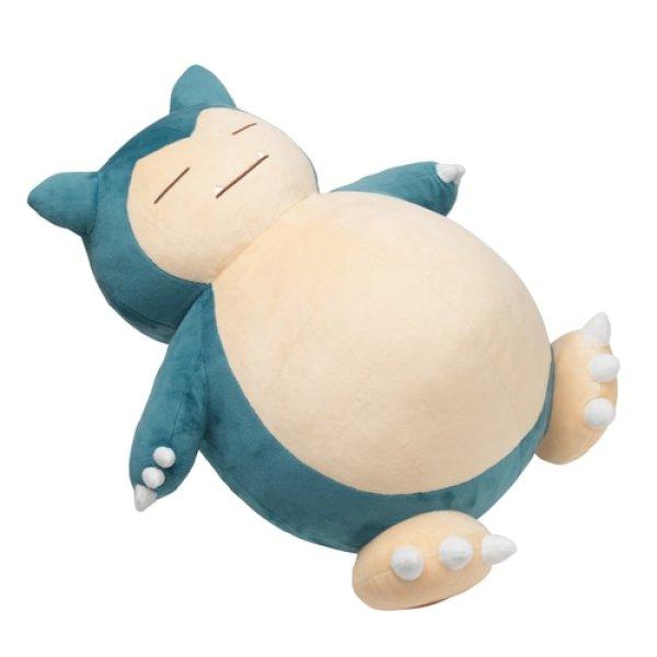 "Photo1: Pokemon Center 2019 Snorlax Large size Plush doll 49 cm 19""  (1)"