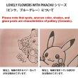 Photo3: Pokemon Center 2021 LOVELY FLOWERS WITH PIKACHU Mug Pink ver.  (3)