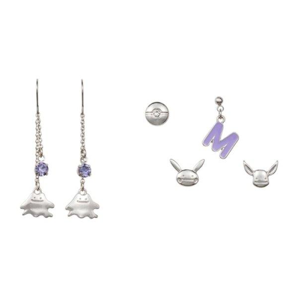 Photo1: Pokemon Center 2021 Pokemon accessory Series Pierced Earrings P62 (1)