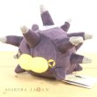 Photo2: Pokemon 2020 ALL STAR COLLECTION Pincurchin Plush Toy SAN-EI (2)