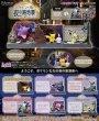 Photo4: Pokemon 2021 Pokemon Town Back alley at night #5 Gengar Figure (4)