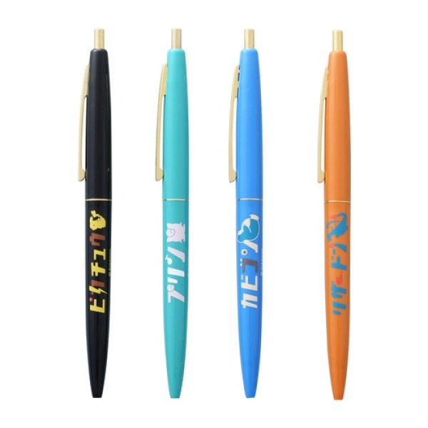 Photo1: Pokemon Center 2020 Katakana Pokemon Ballpoint pen 4 pc White set (1)