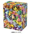 Photo1: Pokemon Center Original Card Game Flip deck case Pokemon fit (1)