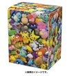 Photo2: Pokemon Center Original Card Game Flip deck case Pokemon fit (2)